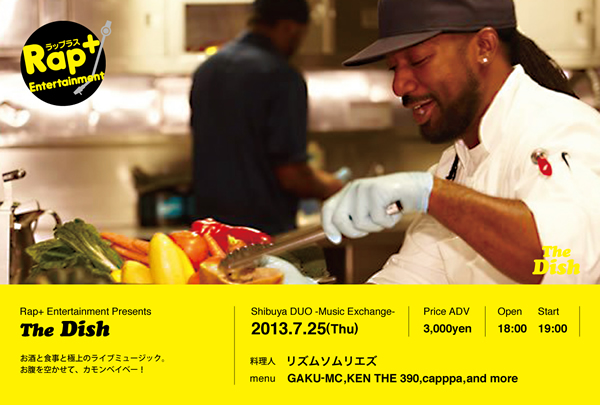 Rap+Entertainment Presents「The Dish」