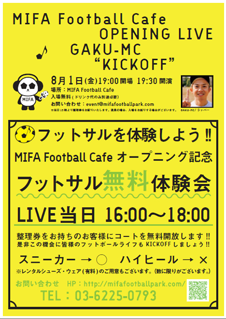 "OPENING LIVE ""KICK OFF"""