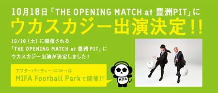 THE OPENING MATCH at 豊洲PIT
