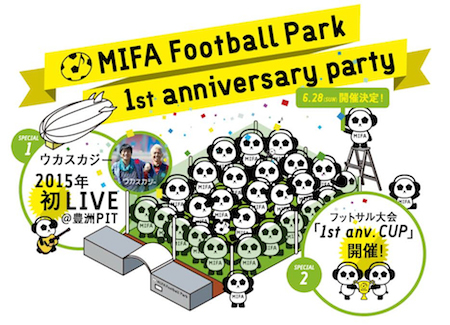 MIFA Football Park 1st anniversary party