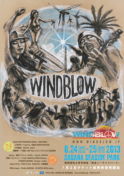 「WINDBLOW' 2013」