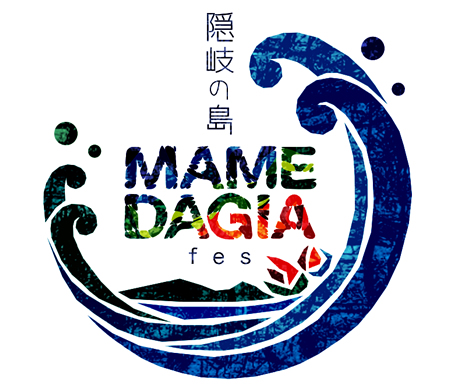 MAMEDAGIA FES ~隠岐の島 2014~
