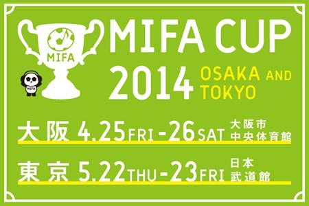 MIFA CUP 2014