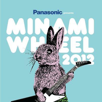 「MINAMI WHEEL 2013」