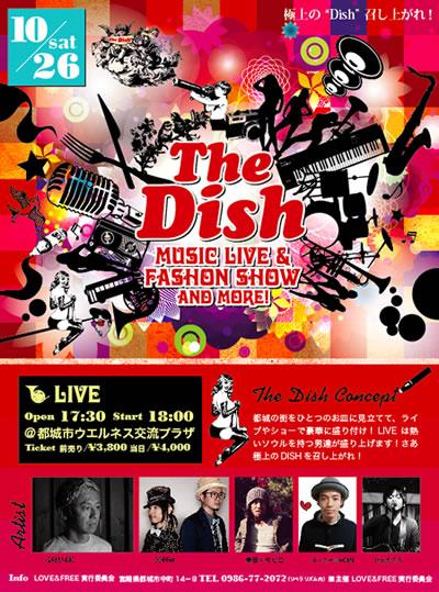 「The Dish 宮崎」