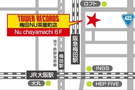GAKU-MC ミニライブ&サイン会@大阪