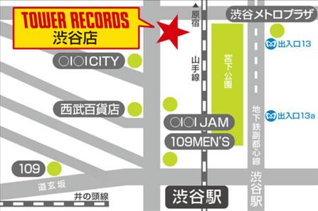 GAKU-MC ミニライブ&サイン会@東京
