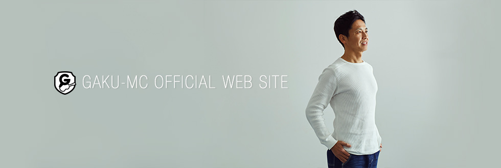 GAKU-MC OFFICIAL SITE