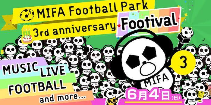 MIFA Football Park 3rd Anniversary Footival