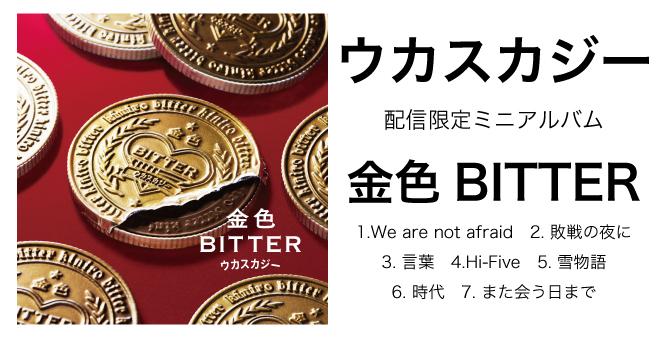 gold_bnr2