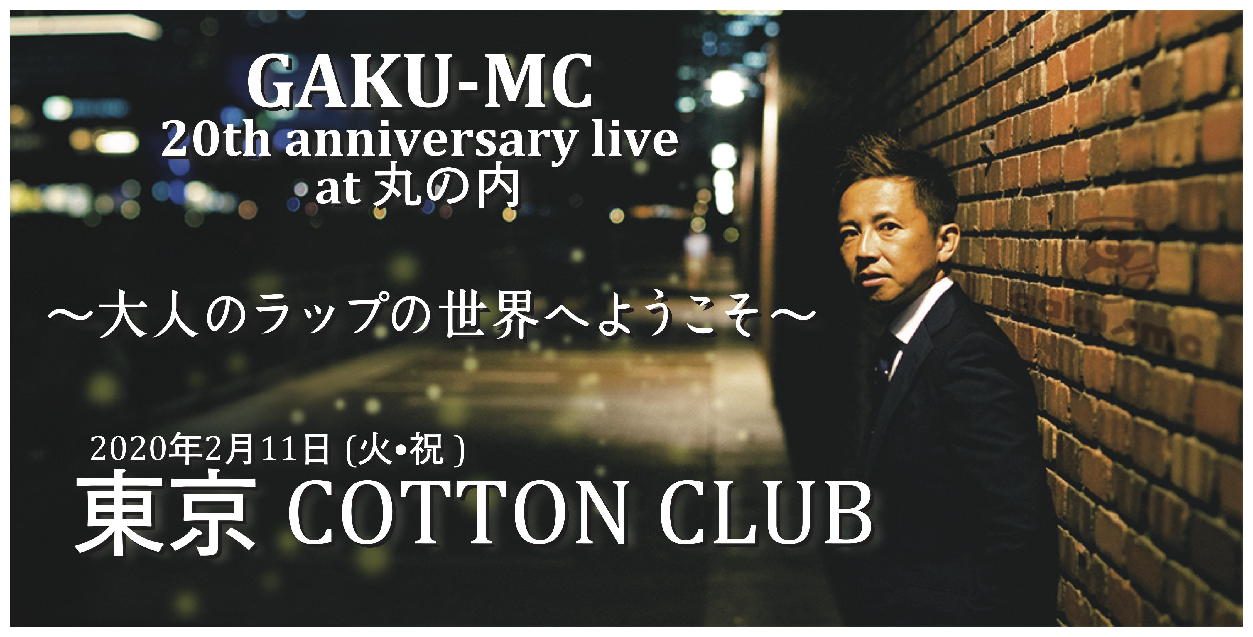 cotton_1016